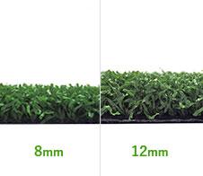 ゴルフ用人工芝のサンプル写真