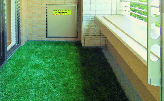 屋上・ベランダに人工芝を施工した時のサンプル画像