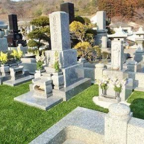 お墓にも人工芝の施工事例アイキャッチ画像