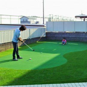 親子で楽しめるゴルフコースにの施工事例アイキャッチ画像