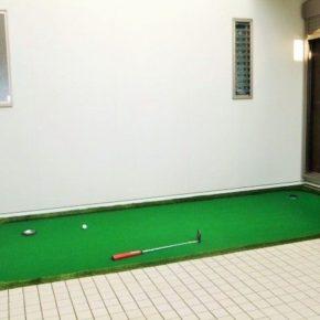 ベランダにパター練習場!の施工事例アイキャッチ画像